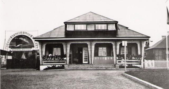 BB-Flughafen v.Flugfeld 1.Empfangsgebäude 1925 (2)